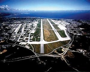 Kadena Air Base, one of 32 US military installations on the small island of Okinawa.
