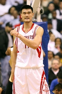 Towering at 90 inches (229cm), Yao Ming is the greatest basketball player in China's 4000 year history.