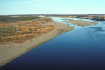 Porcupine river photo