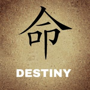 Chinese symbol for destiny