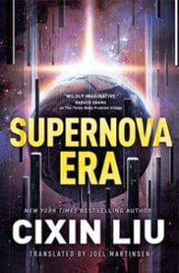 Supernova Era cover